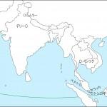 南=東南アジア関係図