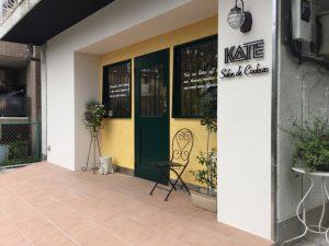 RSACの新拠点 KATE Salon