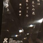 IMG_8913 (1) (600x800)
