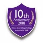 立教セカンドステージ大学創立10周年記念講演会・パーティーの開催案内