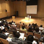 プラチナ社会創造研究会活動報告「秩父サテライトセミナー」開催