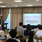 【キリ会】SAKURAセミナー(さくら女子中学校報告会)を開催