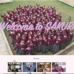 【キリ会】Webサイトをリニューアルしました!