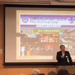 10月18日、RSSC創立10周年記念講演会・パーティーが開催されました。