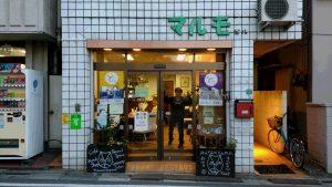【SB研(ソーシャルビジネス研究会)】「コミュニティカフェ(コミカフェ)」を知っていますか?、立教そばのコミカフェで新年会を行いました