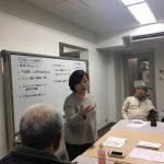 【オリパラ研】2019年3月勉強会報告