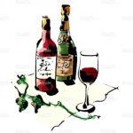 RSSCワイン同好会第35回 「世界のワイン巡り」のご案内