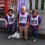 英会話クラブ 神楽坂イベントでの英語ボランティアガイド体験記