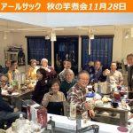 【RSAC】秋の芋煮会を開催しました