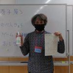 """<span class=""""title"""">【10期生会】寺子屋先生参加記</span>"""